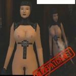 mynce-nude