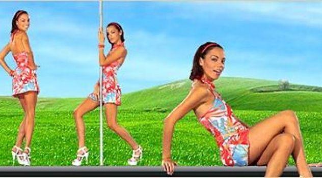 Dorothy Bank  Skirts, Virtual Girl