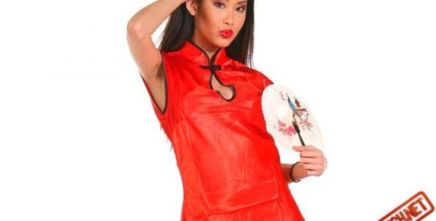 Davon Kim  Virtual Girl