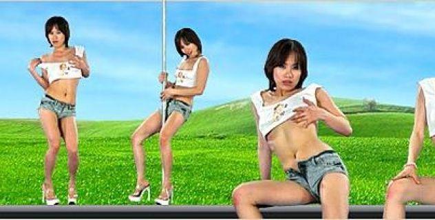 Ting  Virtual Girl
