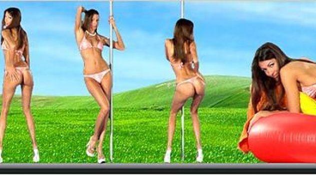 Britney Bikini,  Virtual Girl