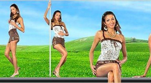 Britney Skirts, Virtual Girl