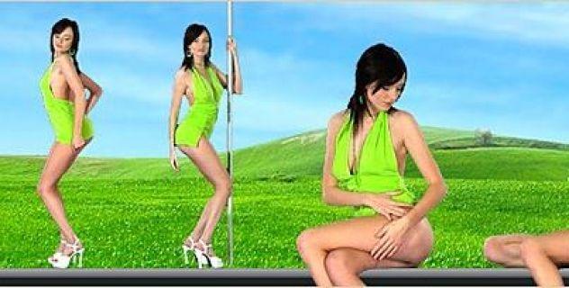 Jenna Sweet Lingerie,  Virtual Girl