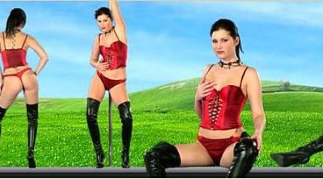 Deny Lingerie, Virtual Girl